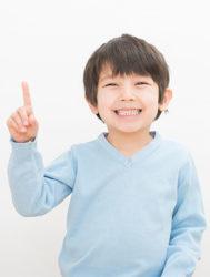 笑顔の男の子イメージ
