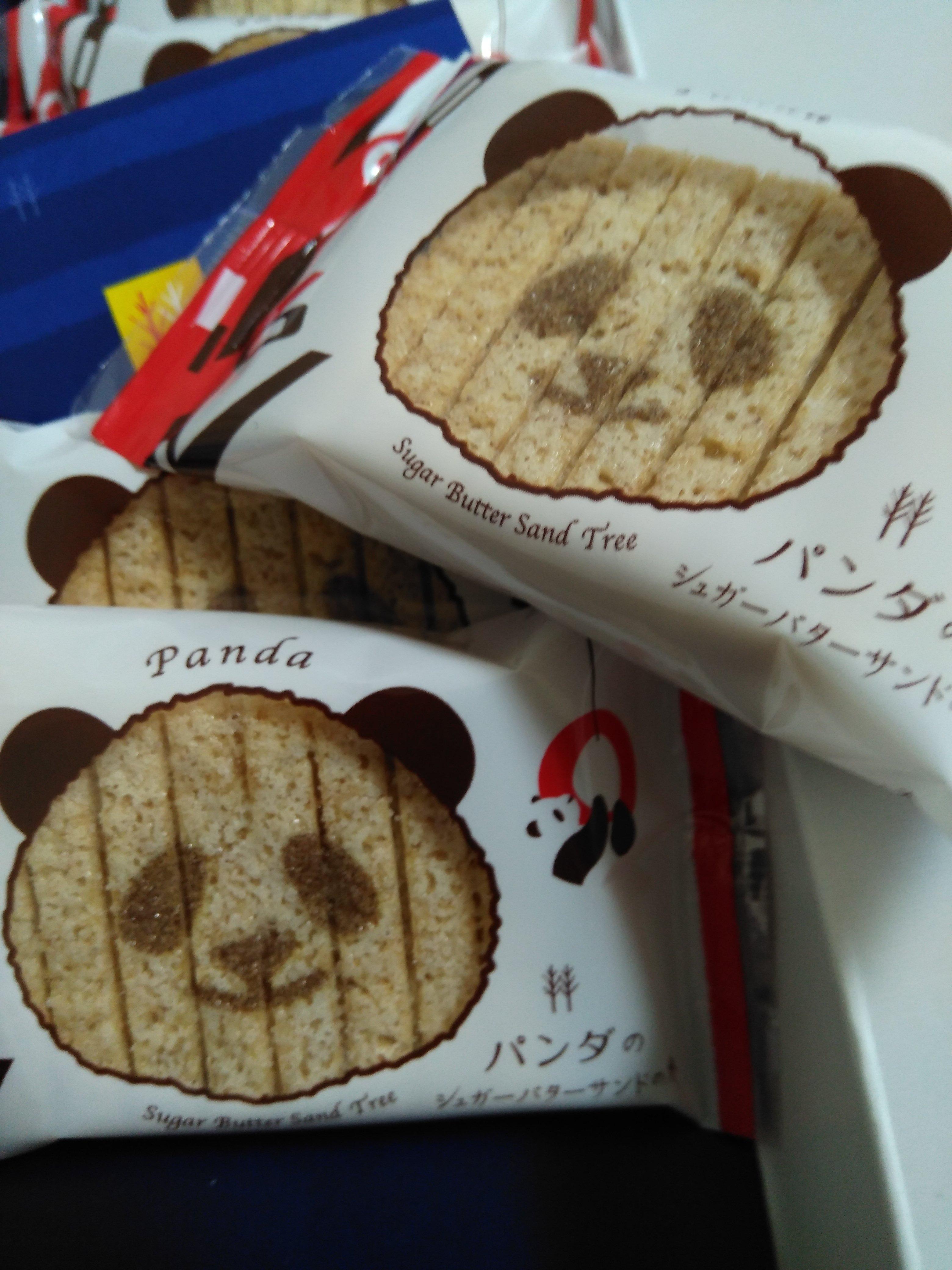 シュガーバターの木_パンダ